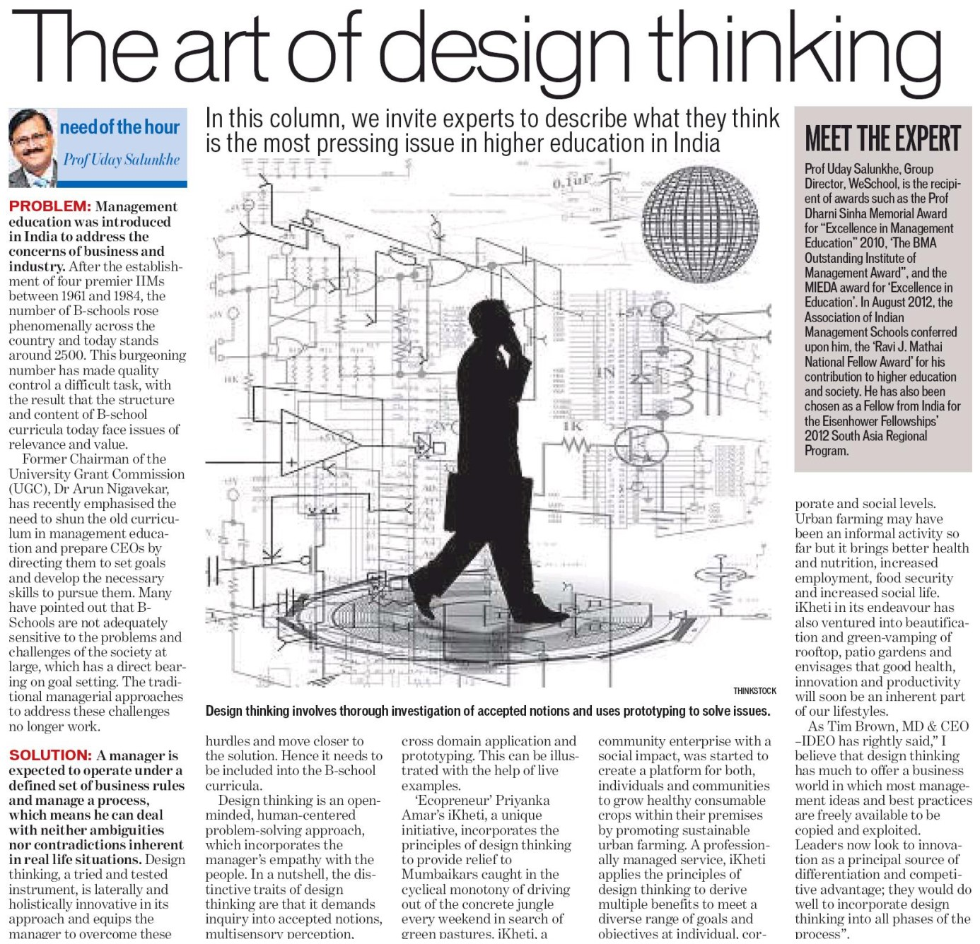 The art of design thinking,  Prof Dr Uday Salunkhe shares his thoughts on the philosophy...