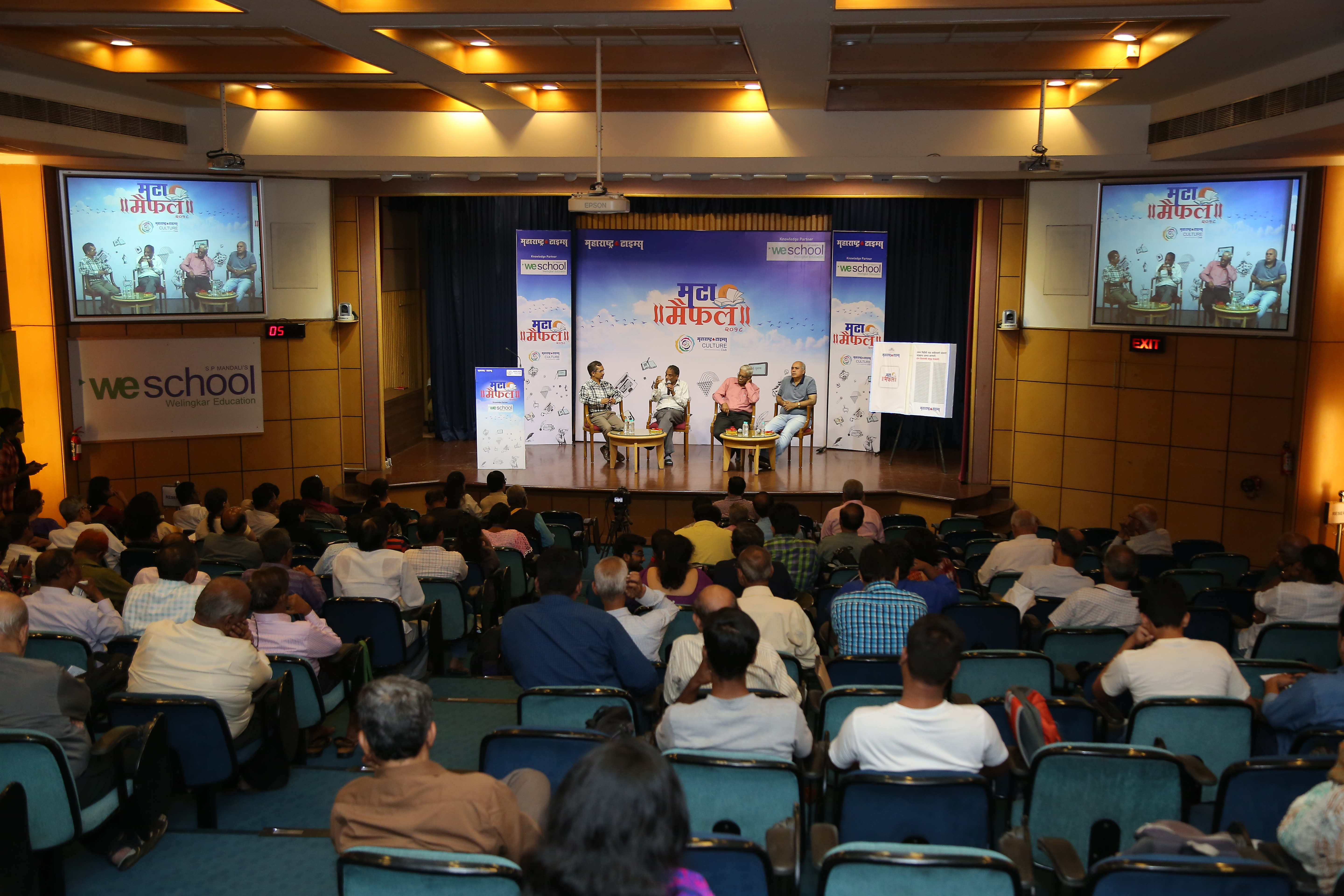 A 'Maifal' of writers, poets, actors, lyriscists, playwrights engaged in a conversation on changing content and nuances of contemporary literature
