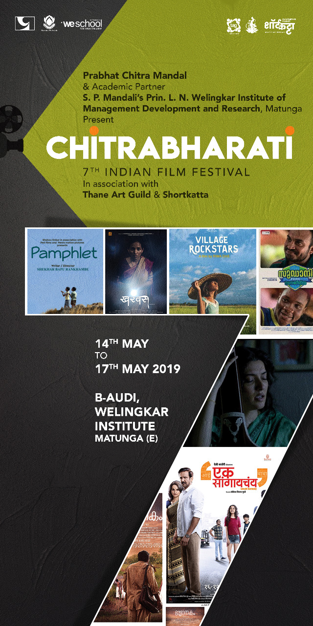 Chitrabharati, Prabhat Chitra Mandal's annual film festival begins on WeSchool campus